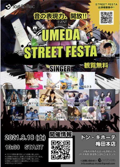 2021年9月18日『UMEDA STREET FESTA』ドン・キホーテ梅田本店 出演